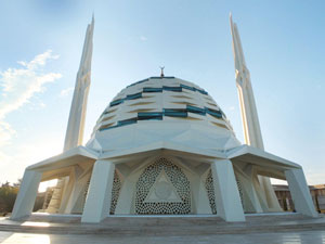 Read more about Altunizade Mosque project