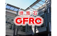 GRC Building Materials logo